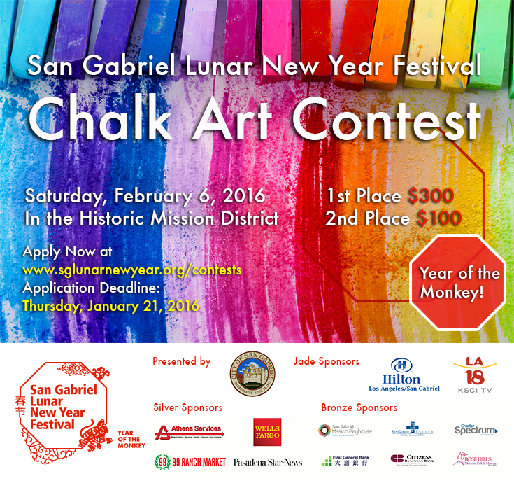 San Gabriel Valley Lunar New Year Chalk Festival